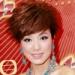 TVB 42nd Anniversary